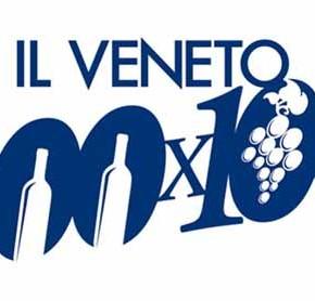 """Artis partecipa a """"Il Veneto al 300x100"""""""